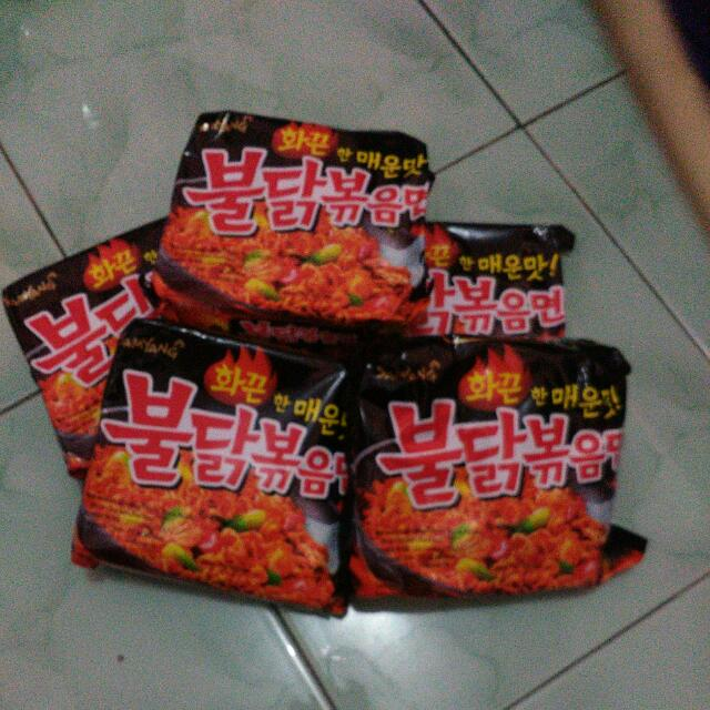 SAMYANG SPICY HOT CHICKEN RAMEN