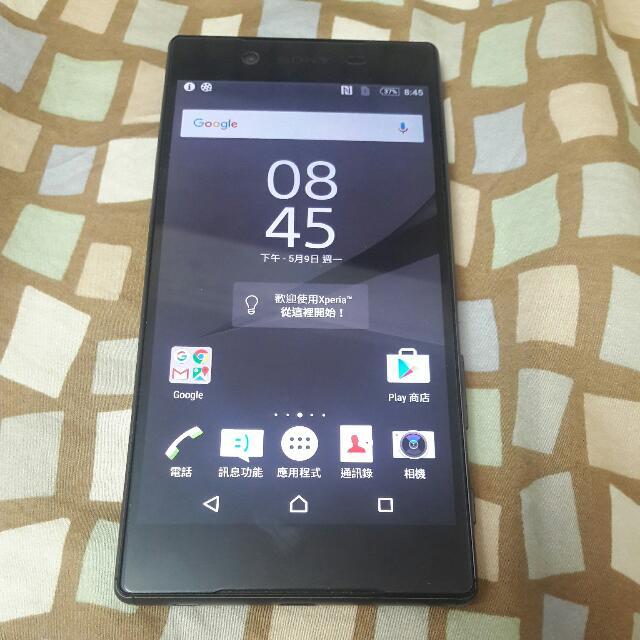 保留中Sony Z5黑