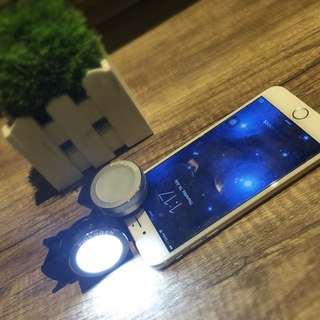 LED Multi Flash