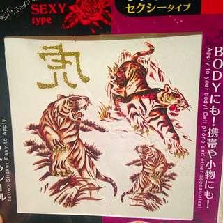 Tiger Tattoo Stickers
