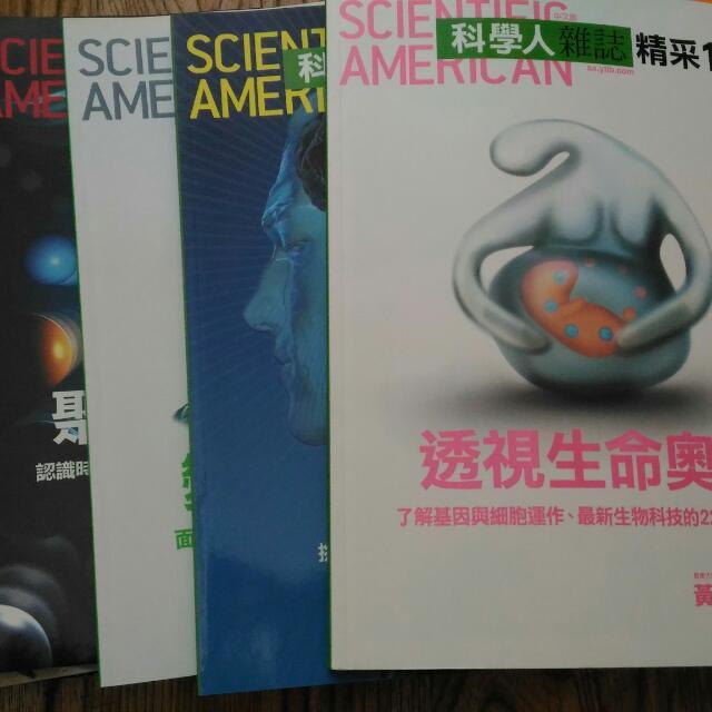 科學人雜誌 精彩100 四本