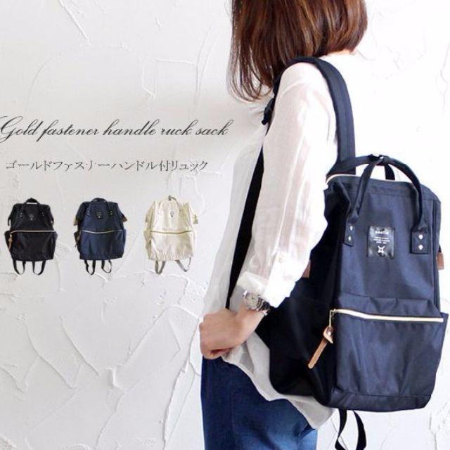 女神包!! 日本限量同步,超大容量  防潑水 雙肩後背包,必備必背必搭.