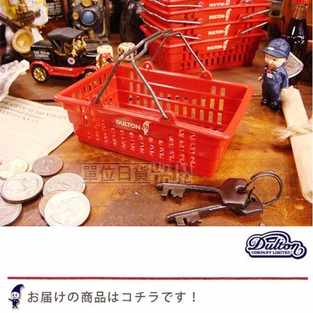 『 單位日貨 』 日本正版 DULTON - MICRO BASKET 迷你生活 購物籃 菜籃 公仔 擺設 裝飾