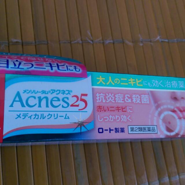 曼秀雷敦acne25。成人痘專用。現貨一條