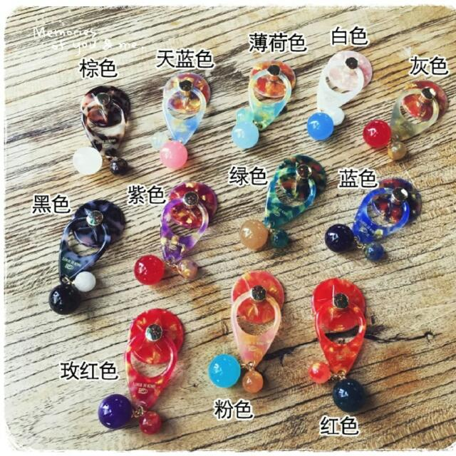 Aznavour韓國樹脂手機指環