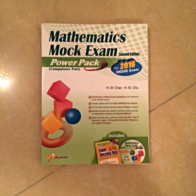 mathematics mock exam