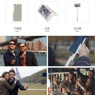 iPhone6s,plusl超夯自拍兼手機殼/四色可選