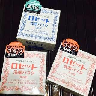 日本超人氣第一名好用洗面皂