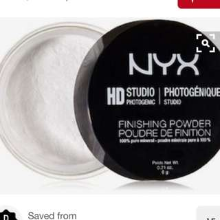 Also Looking For This Finishing Powder!