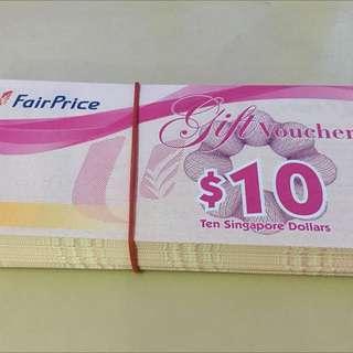 WTS $2k NTUC Vouchers at $1.9k