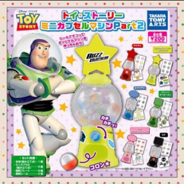 ✨迪士尼扭蛋-轉蛋機(三款一起販售)巴斯光年/胡迪