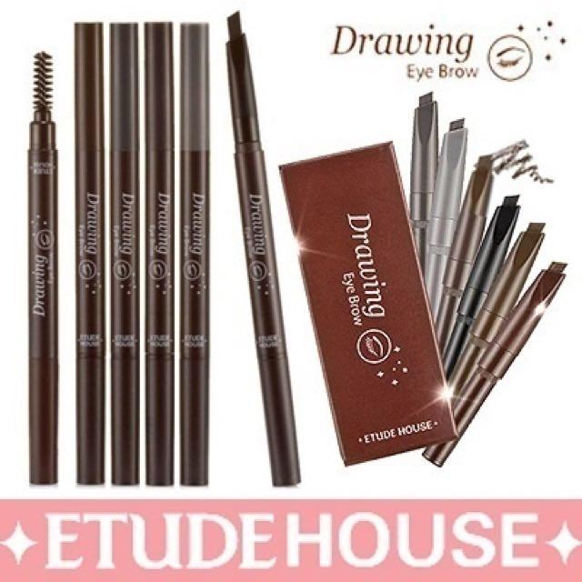 Etude House Drawing Eyebrow