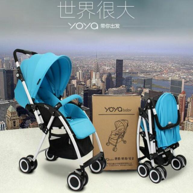 YOYA第三代嬰兒推車 雙向推行 一鍵轉向 一鍵收車