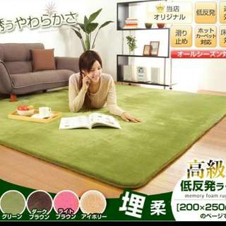 Plush and Fluffy Green Carpet. Like Lying Down On Grass But Clean And Comfy. High Density Foam.non Slip. Free Delivery