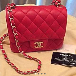 Chanel Square Flap Bag In Red