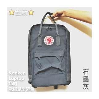 ✨Fjallraven Kanken laptop 15吋 石墨灰 減壓肩墊