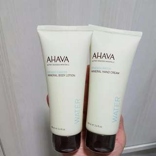 AHAVA Deadsea Water Series