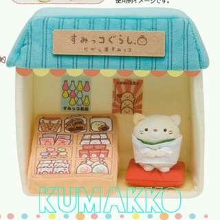 PreOrder ☆ Authentic Japan San X Sumikko Gurashi Retro Snack Series ~ Neko' Snack House PlaySet ♡