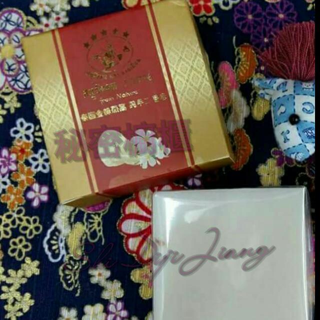 泰國代購 泰國金絲燕窩手工皂60g