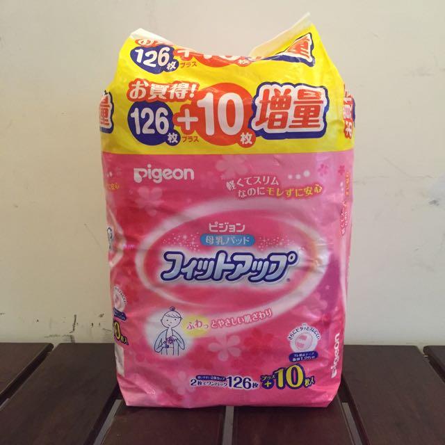 溢乳墊 日本 全新
