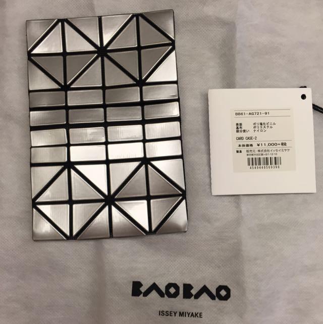BAOBAO卡夾包