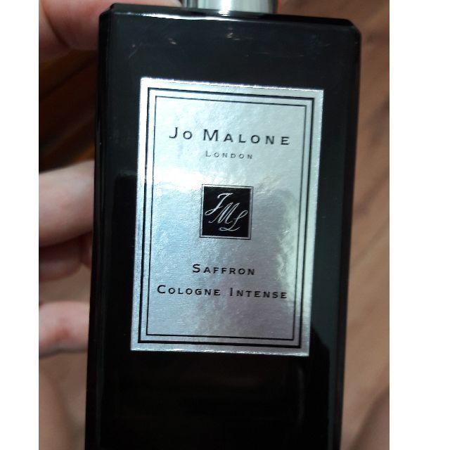 Jo Malone 停產 黑瓶 藏紅花 Saffron 100ml 全新