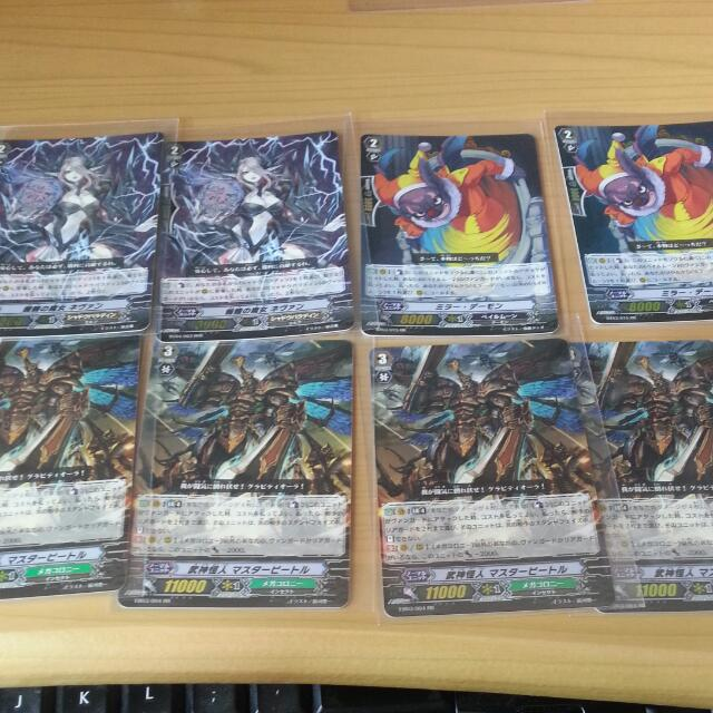 WTS  Cardfight Vanguard Japanese Foil Price Offer Me