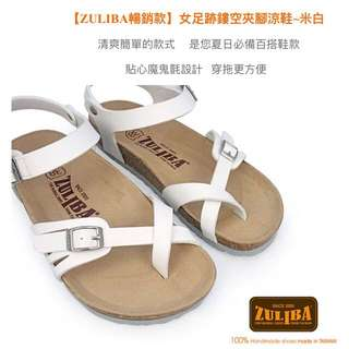 (全新)【ZULIBA暢銷款】足籬笆女足跡鏤空夾腳涼鞋 勃肯風涼鞋(37)-米白