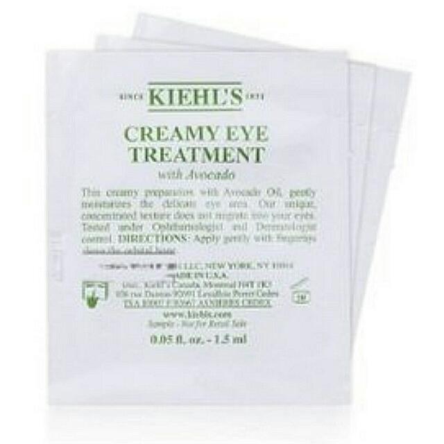 (含運)KIEHL'S/契爾氏酪梨眼霜 1.5g試用包