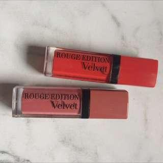 Borjouis Velvet Liquid Matte Lipstick Bundle