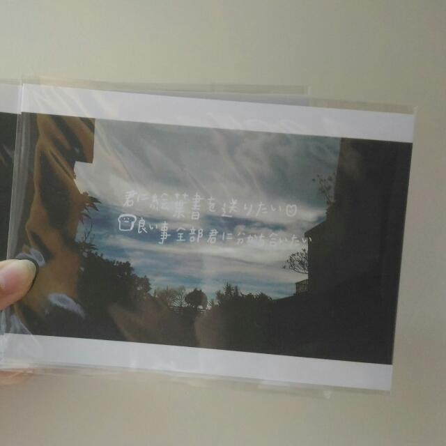 (四入裝)我想寄張明信片給你
