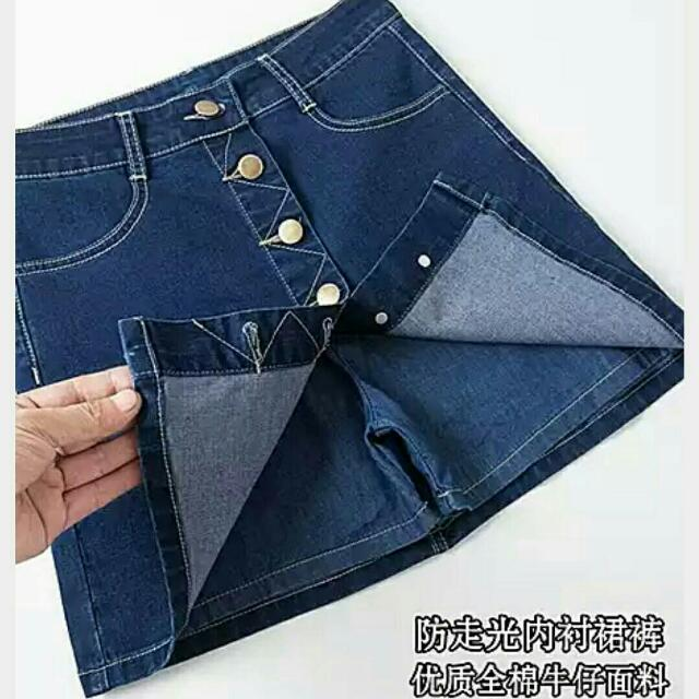 Rok Jeans Import