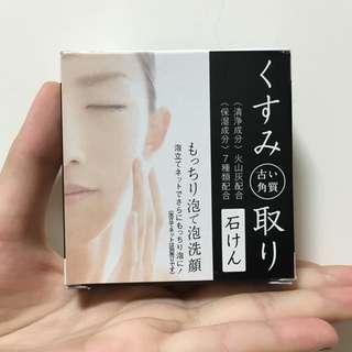 👉🏻日本火山灰溫和去角質皂