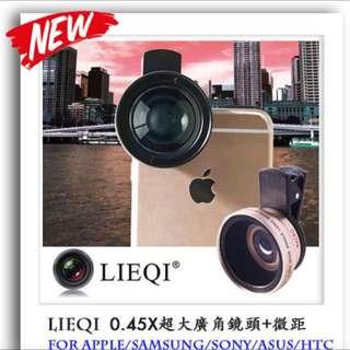 LIEQI LQ-027 0.45X超大廣角鏡+10X微距 5cm超大鏡頭 三合一手機夾