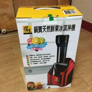 鍋寶天然鮮果冰淇淋機 IC-5205