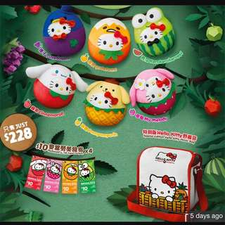Hello Kitty Fruit Mart