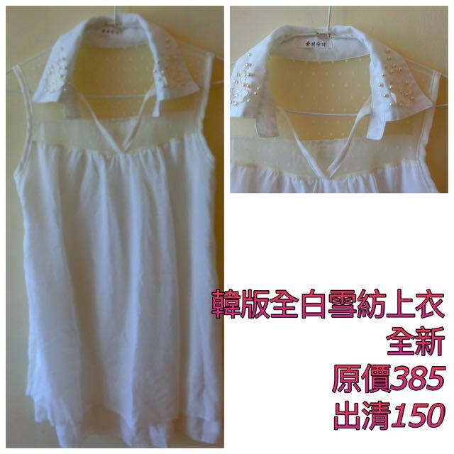 韓版全白雪紡襯衣
