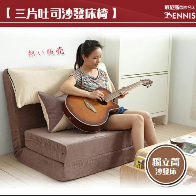 單人 獨立筒 床墊 沙發床 折疊床 可可色