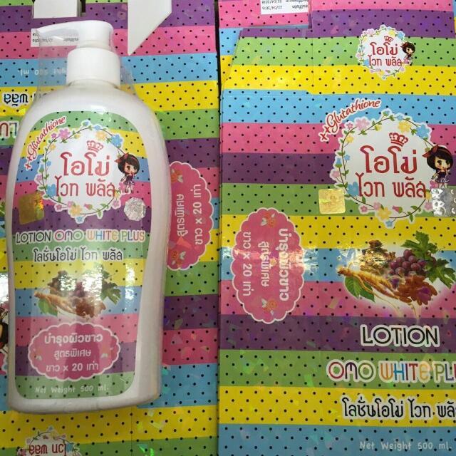 泰國進口公司貨 OMO 嫩白保濕身體乳液500ml