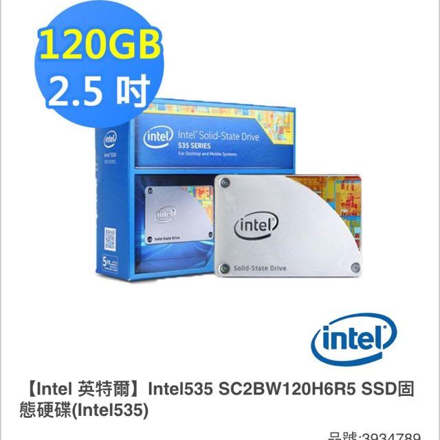 Intel固態硬碟