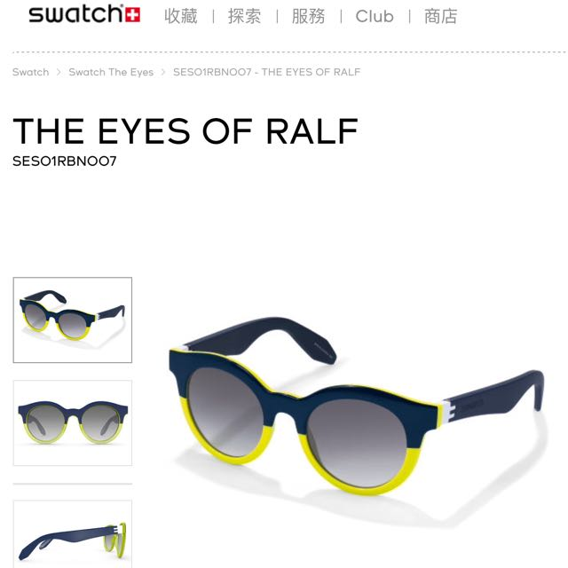 THE EYES OF RALF (SES01RBN007) - Swatch® 臺灣