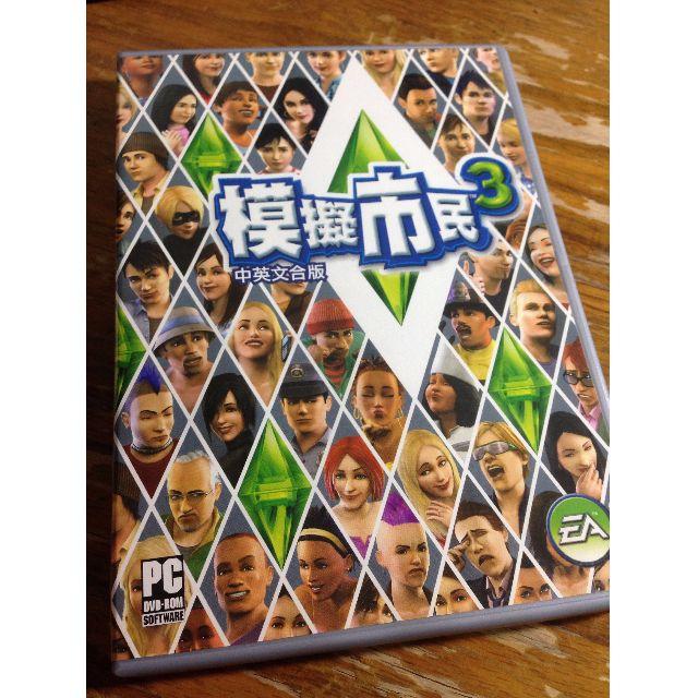 The Sims3-模擬市民3(中英文合版)