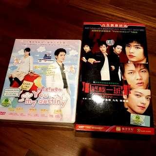 Taiwan Dramas