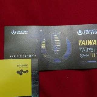RTU 2016 ROAD TO ULTRA 門票一張  2016 9/11  大佳河濱公園