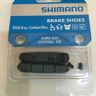 Carbon Brake Shoes