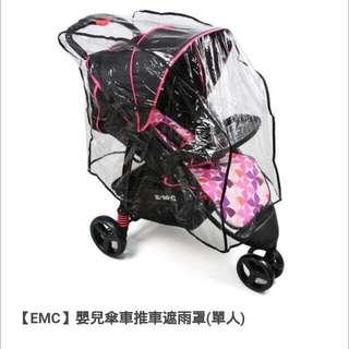 嬰兒車遮雨罩