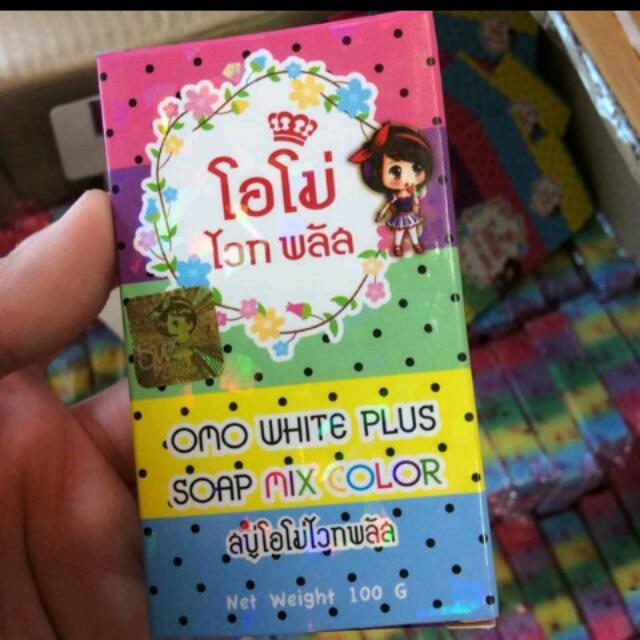 彩虹美白肥皂