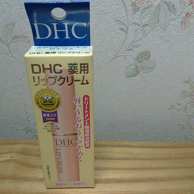DHC護唇膏(保留)
