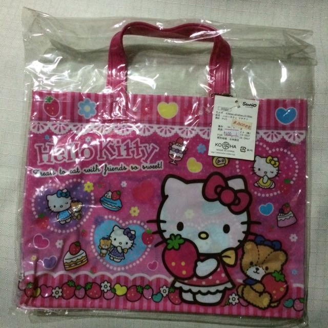 4f7d482d8d Hello Kitty Small Plastic Bag