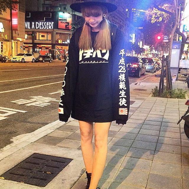Kyoto 一番 戀人募集中 純愛風衣同款 Kyotostreet 長T